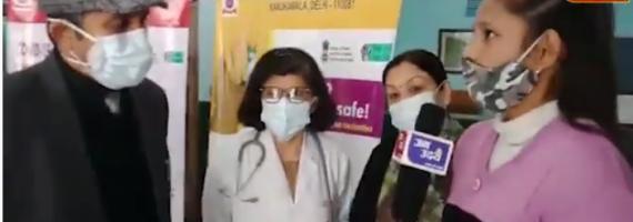 Coronovirus Vaccination in Rajiv Gandhi Cancer Institute & Research Centre, Sector 5, Rohini